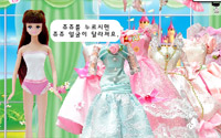 doll gown dressup 2 information