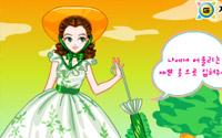 jade dressup