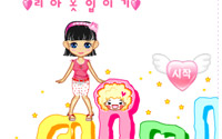 pretty girl doll dressup