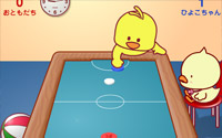 Little Duck Air Hockey information
