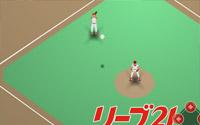 Baseball Team information